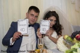 Александр и Вера_2